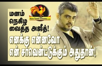 Great Human Being Ajithkumar.