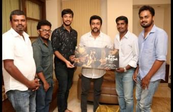 """IvanThandhiran"" First look poster's & Actor Suriya unveiled Video"