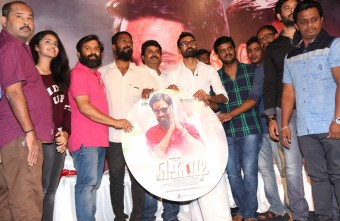 kodi-audio-launch-stills-015
