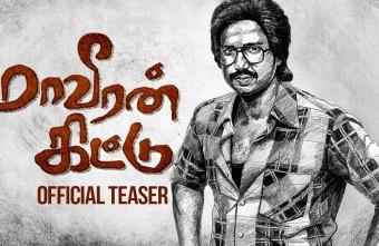 Maaveeran Kittu – Official Teaser   Vishnu Vishal   Sri Divya   Parthiepan   Soori