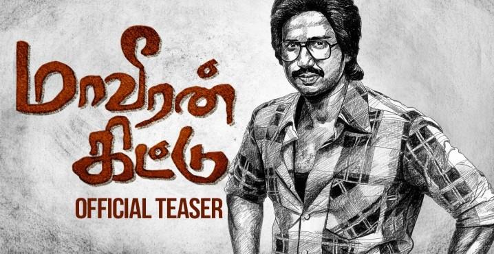 Maaveeran Kittu – Official Teaser | Vishnu Vishal | Sri Divya | Parthiepan | Soori