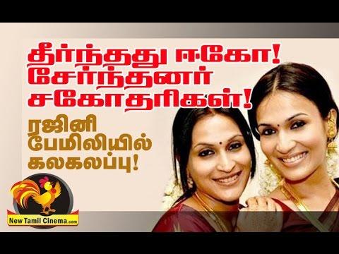 No Ego Rajini Family Happy.