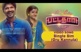 SS Kumaran Musical – Pattathari Movie Video Song
