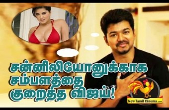 Sunny Leone In Thalapathy Movie.