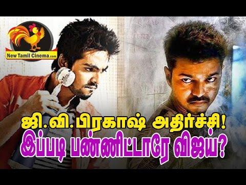 Vijay Betrayed GV.