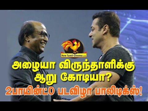 2.0 Politics -Rajinikanth Sad.