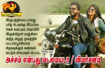 aym-review