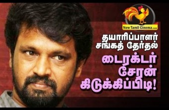 Director Cheran Questions To Producer Council.