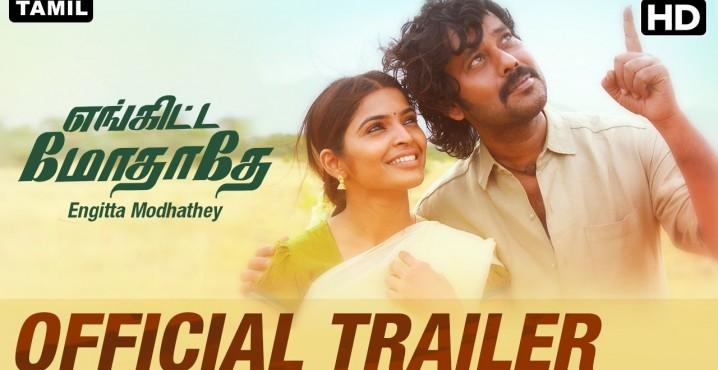 Engitta Modhathey Official Trailer | Tamil Movie | Natty, Rajaji, Sanchita Shetty, Parvathy Nair
