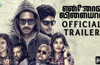 Ennodu Vilayadu |Official Trailer | Bharath,Kathir, Chandini,Sanchitha Shetty |Arun Krishnaswami |