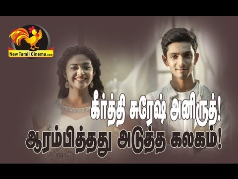 Keerthi Suresh-Anirudh New Connection.