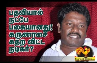 MLA post Ruined Friendship-Karunas sad.