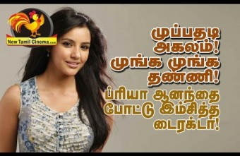 PriyaAnand Risks Her Life For Goutham Karthick.