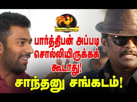 Shanthanu Mood Out-Parthiban is The Reason.
