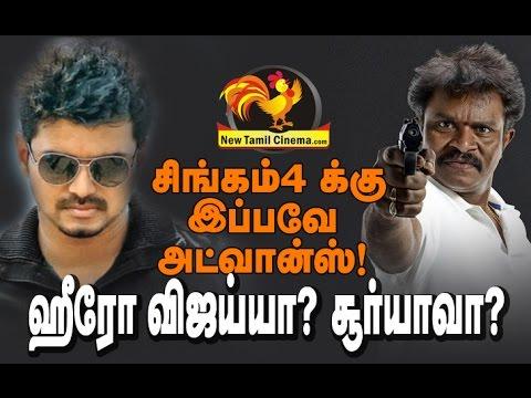 Singam 4 Ready-Hero Vijay or Surya?