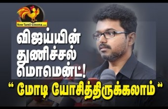 Vijay Against Modi For people Consequences-Thalapathy Great.