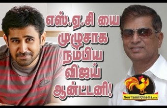 Vijay Antony Believes SAC Blindly.