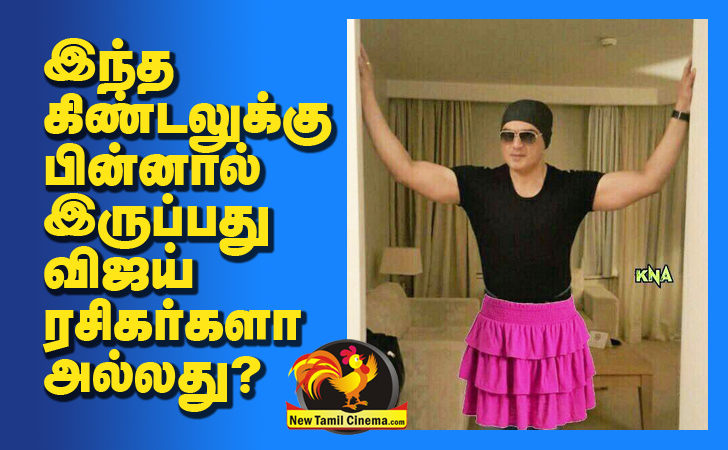 ajith-fans-shocked
