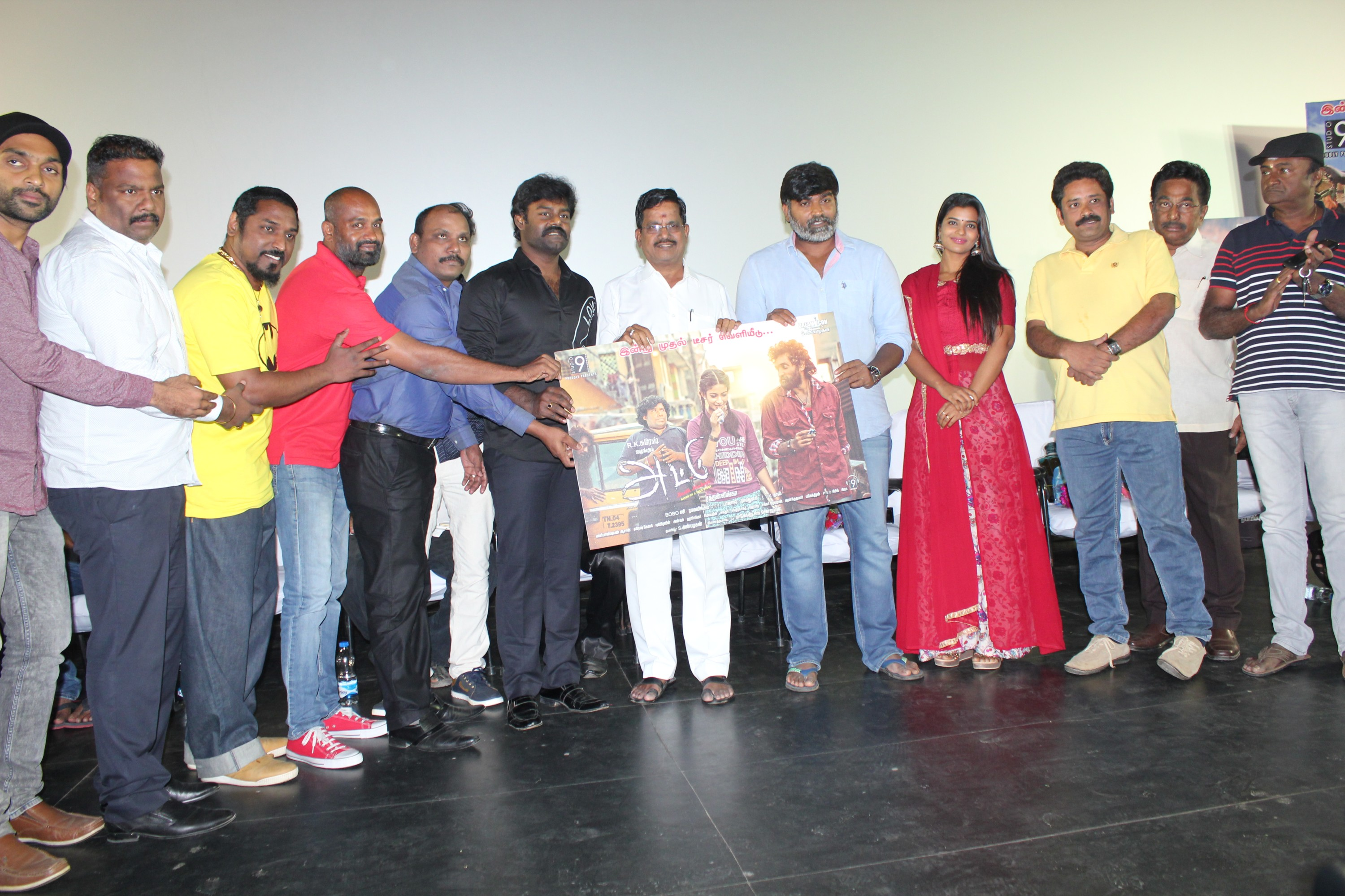 attu-teaser-launch-stills-4