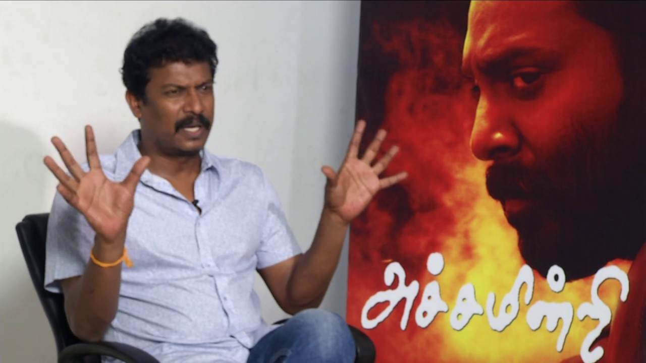 Actor Samuthirakani talks about his role in Achamindri