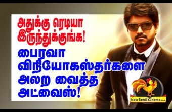 Advice To Bairava Distributors.