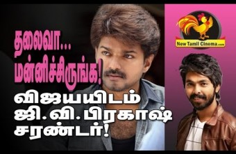 Gv Prakash Surrender To Vijay-Bairava Updates.