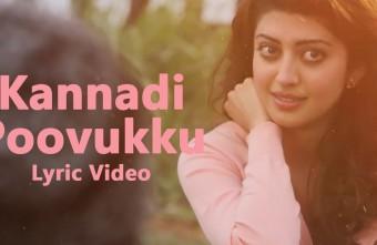 Kannadi Poovukku – Lyrical Video | Enakku Vaaitha Adimaigal | Jai, Pranitha | Santhosh Dhayanidhi
