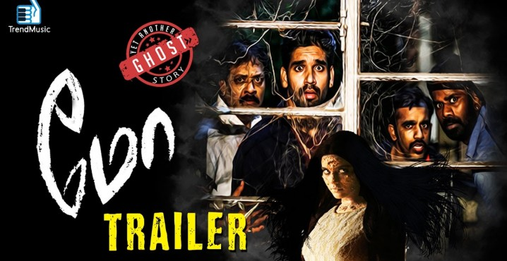 MO – Trailer | Horror Comedy Movie | Aishwarya Rajesh, Suresh Ravi | Trend Music
