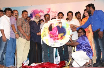 parkka-thonuthe-audio-launch-function2