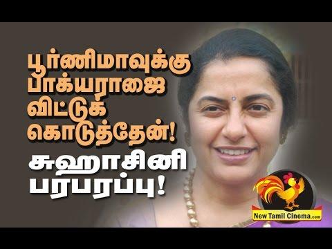 Suhasini Open Talk About Bagiyaraj Love.