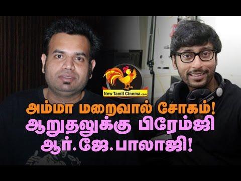 Tamilnadu Sad Will Be Erased-Rj balaji,premji.