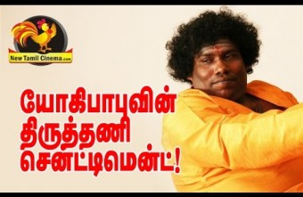 Yogi Babu Murugan Sentiment.