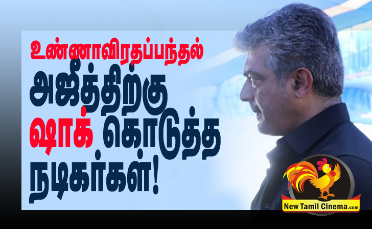 Ajith in students potest