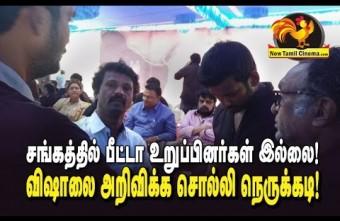 Director Cheran Pressure To Vishal.