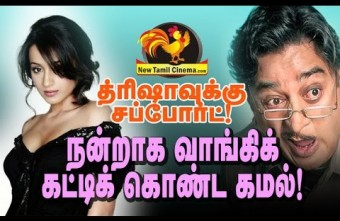 Kamal Supports Trisha-Twitter Thrashes Kamal