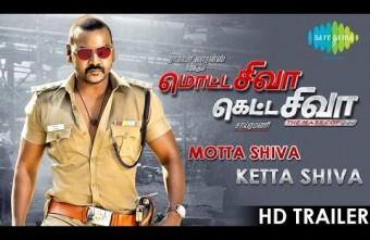 Motta Shiva Ketta Shiva Trailer