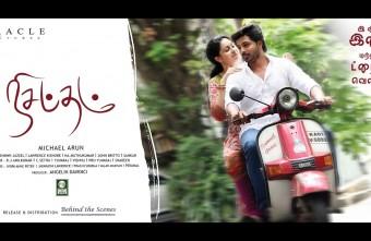 Nisabdham Official Trailer