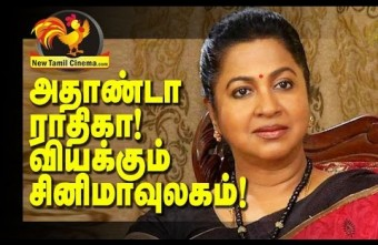 Radhika Sarathkumar Dedication Towards Cinema.