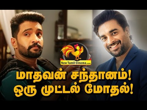 Santhanam Mathavan Rift-Kollywood Shock.