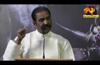 Vairamuthu Advice To Supreme Court Judge-Jallikattu Issue