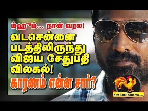 Vijaysethupathi Quits Vadachennai-Truth Revealed.