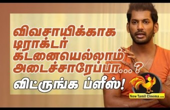 Vishal Escapes Jallikattu Issue By Helping Farmers.