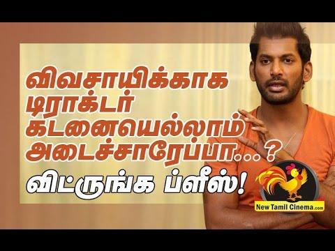 Vishal Escapes Jallikattu Issue By Helping Farmers.
