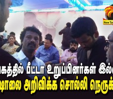 vishal in trouble