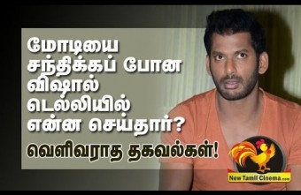 What Vishal Did In Delhi? SHOCKING REPORT
