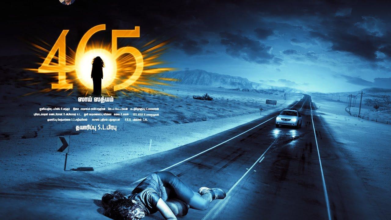 465 || Movie Official Tamil Teaser | Karthik raj | Niranjana | Saisathyam