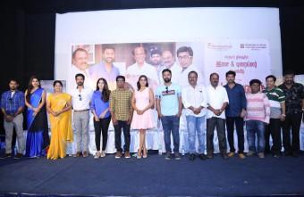 Mupparimanam Press Meet Still (8)