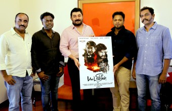 Padaiveeran Movie First Look Poster Launch Photos (2)