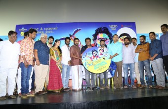 Panjumittai Audio & Trailer Launch Photos (32)
