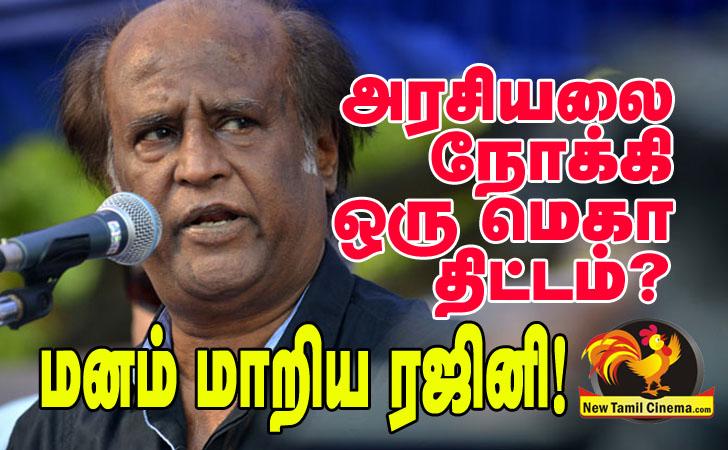 Rajini politics01